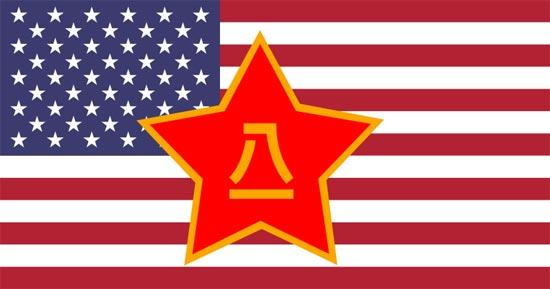 us-china-mixed-flag