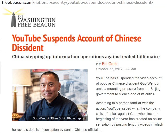 youtube suspends chinese dissident